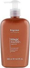 Духи, Парфюмерия, косметика Кератин лосьон для волос - Kapous Professional Hair Keratin Lotion Magic Keratin