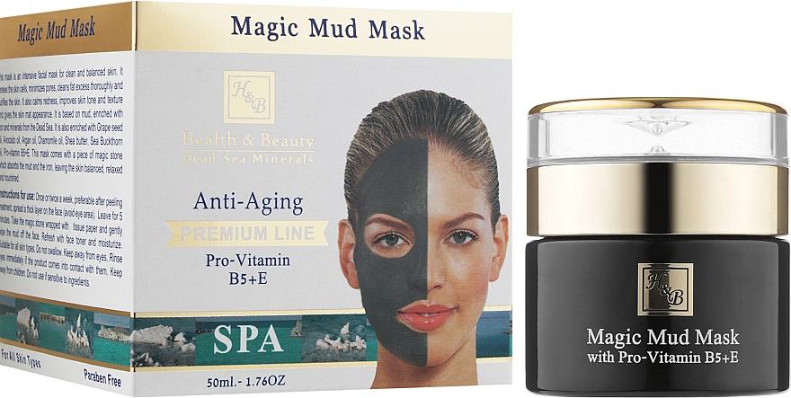 Мінеральна грязева маска - Health and Beauty Magic Mud Mask — фото N2