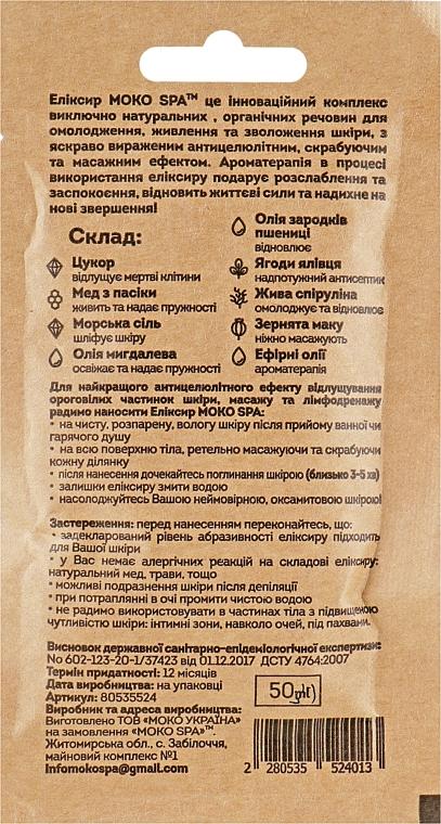 """Эликсир-скраб """"Карпатский можжевельник"""" - Moko Spa — фото N2"""