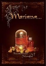 Хна - Morjana Hammam Essentials Henna — фото N3