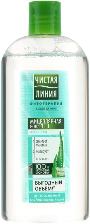 Мицеллярная вода 3 в 1 с алоэ вера для нормальной и комбинированной кожи - Чистая Линия