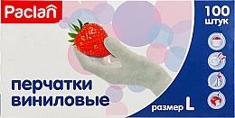 Духи, Парфюмерия, косметика Перчатки виниловые р.L - Paclan