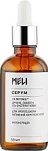 Духи, Парфюмерия, косметика Серум 1% ретинол для зрелой кожи - Meli