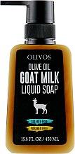 Духи, Парфюмерия, косметика Натуральное жидкое оливковое мыло - Olivos Goat Liquid Milk