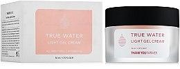 Духи, Парфюмерия, косметика Легкий гелевый крем - Thank You Farmer True Water Cream