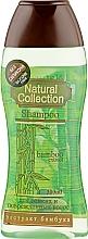 Духи, Парфюмерия, косметика Шампунь для волос с экстрактом бамбука - Pirana Natural Collection Shampoo