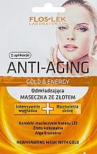 Духи, Парфюмерия, косметика Маска омолаживающая с золотом - Floslek Anti-Aging Gold & Energy Oxygen Mask With Gold For Mature Skin