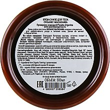 Крем-суфле для тела - Planeta Organica Organic Macadamia Body Cream — фото N2