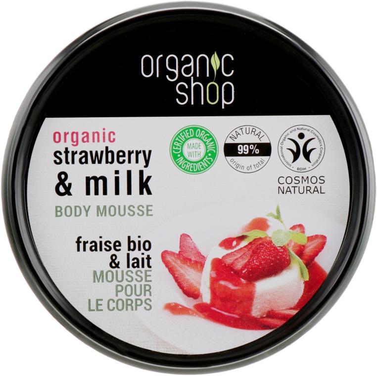 """Мусс для тела """"Земляничный йогурт"""" - Organic Shop Body Mousse Organic Strawberry & Milk"""
