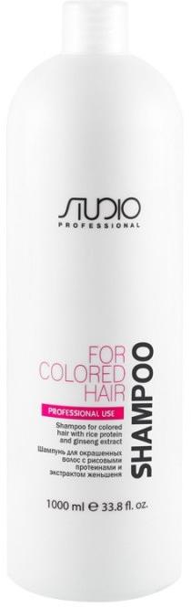 Шампунь для окрашенных волос с рисовыми протеинами и экстрактом женьшеня - Kapous Professional Studio Shampoo