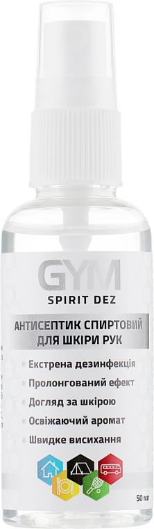Антибактериальный спрей для рук - GYM Spirit Dez