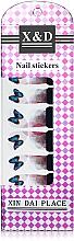 Духи, Парфюмерия, косметика Водные наклейки для ногтей, голубые бабочки - Элита