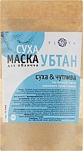 Духи, Парфюмерия, косметика Сухая маска убтан для сухой и чувствительной кожи лица - Floya