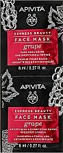 Духи, Парфюмерия, косметика Маска против морщин для упругости кожи с виноградом - Apivita Anti-Wrinkle and Firming Mask
