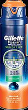 Духи, Парфюмерия, косметика Гель для бритья для чувствительной кожи - Gillette Fusion Proglide Sensitive Skin Alpine Clean Shave Gel