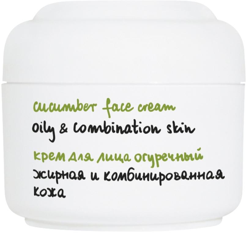 Крем для лица с экстрактом огурца - Ziaja Cucumber Face Cream