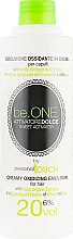 Духи, Парфюмерия, косметика Эмульсионный окислитель - Punti di Vista Personal Touch BeOne 6%