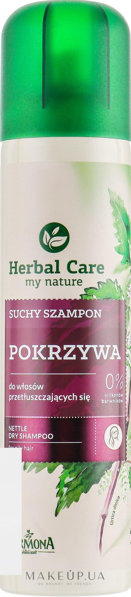 "Сухой шампунь для жирных волос ""Крапивный"" - Farmona Herbal Care — фото 180ml"