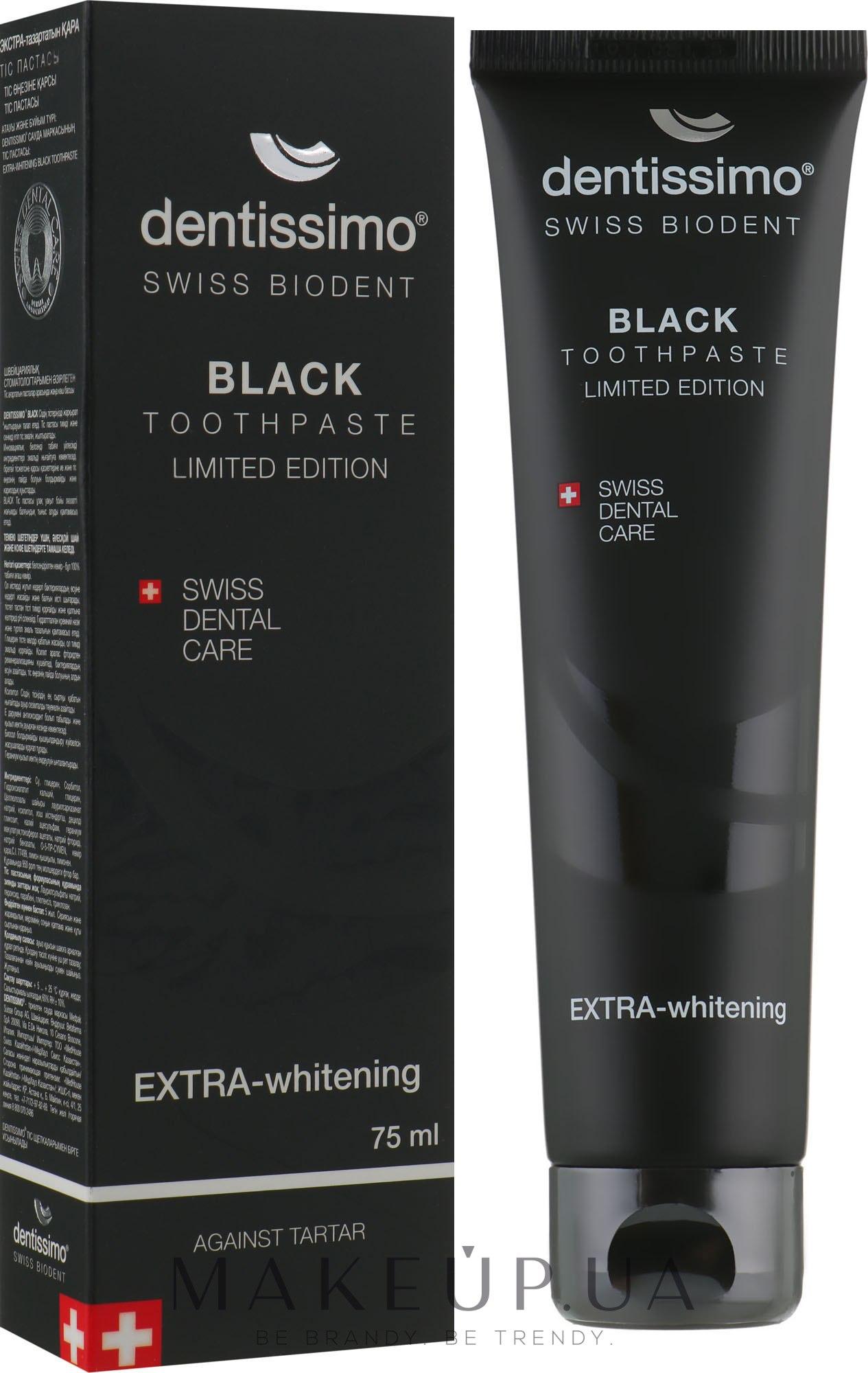 """Зубная паста """"Натуральное отбеливание"""" - Dentissimo Extra Whitening Black — фото 75ml"""