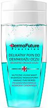Духи, Парфюмерия, косметика Мягкая жидкость для снятия макияжа с глаз - Dermo Future Soft Makeup Remover