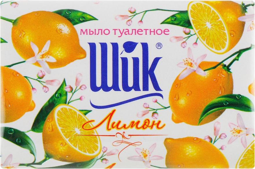 """Туалетное мыло """"Лимон"""" - Шик"""