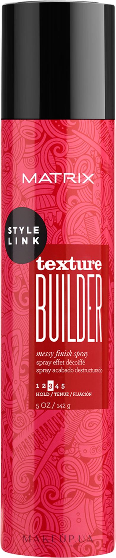 Текстурирующий спрей - Matrix Style Link Texture Builder Volumen — фото 150ml