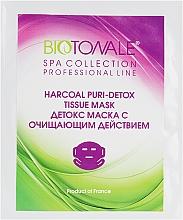Духи, Парфюмерия, косметика Детокс-маска с очищающим действием - Biotonale Harcoal Pure Detox Tissue Mask