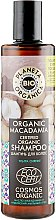 "Духи, Парфюмерия, косметика Шампунь для волос ""Ультра сияние"" - Planeta Organica Organic Macadamia Shampoo"