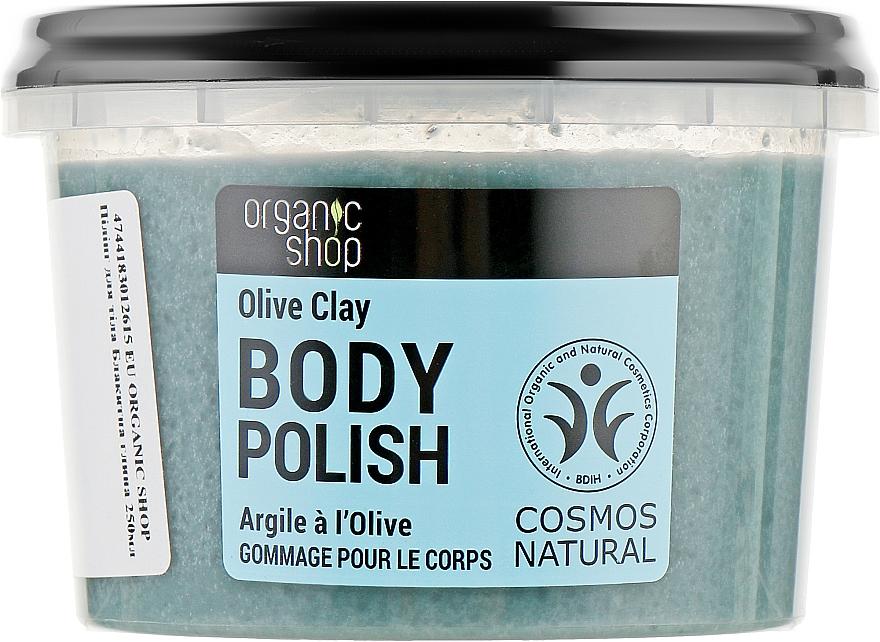 """Скраб для тела """"Голубая глина"""" - Organic Shop Body Scrub Organic Olive & Clay"""