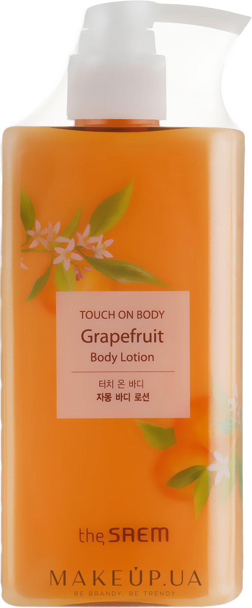 Лосьон для тела - The Saem Touch On Body Grapefruit Body Lotion — фото 300ml