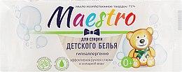 Духи, Парфюмерия, косметика Хозяйственное мыло для стирки детских вещей - Мыловаренные традиции Maestro