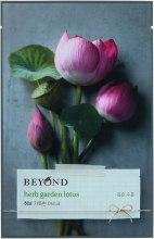 "Духи, Парфюмерия, косметика Маска ""Лотос"" - Beyond Herb Garden Lotos Mask"