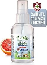 """Духи, Парфюмерия, косметика Антибактериальный спрей для рук """"Грейпфрут"""", спиртовой - BioMio Bio-Spray"""