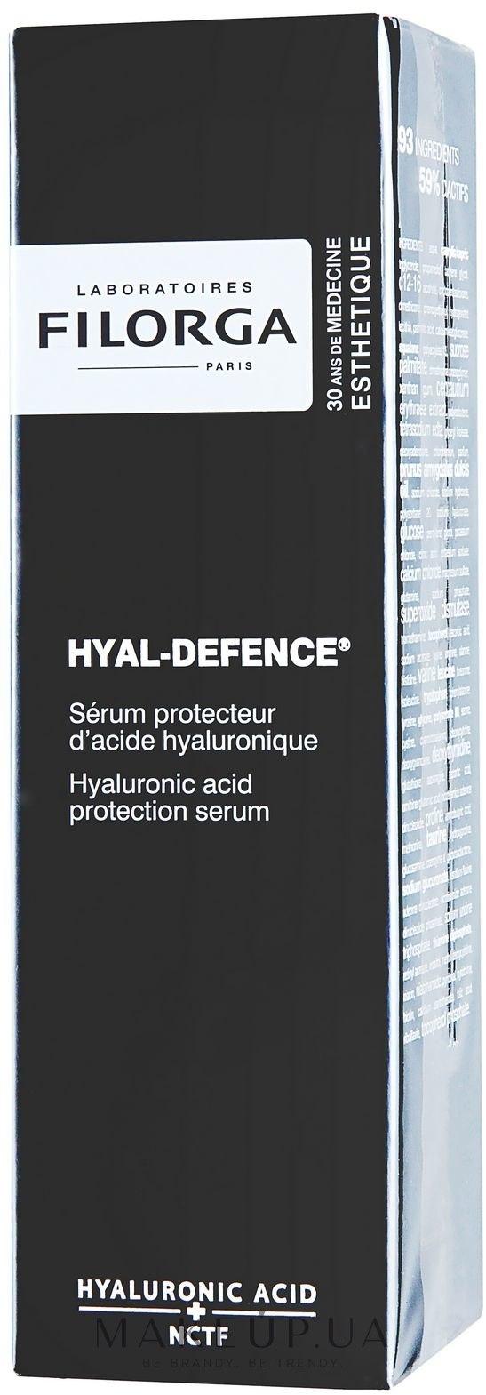 makeup filorga hyal defence serum protecteur d acide. Black Bedroom Furniture Sets. Home Design Ideas