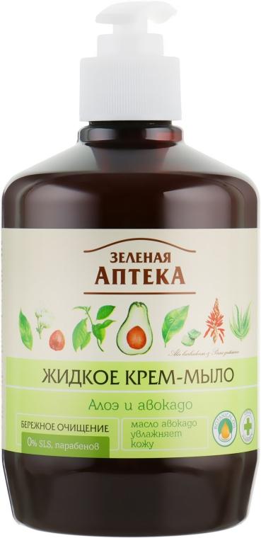 """Жидкое мыло для рук """"Алоэ и авокадо"""" - Зеленая аптека"""