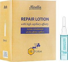 Духи, Парфюмерия, косметика Лосьон восстанавливающий - Mirella Professional Bee Form Repair Lotion
