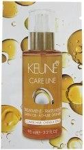 """Духи, Парфюмерия, косметика Масло для жестких волос """"Шелковый уход"""" - Keune Care Line Satin Oil Treatment Coarse Hair (пробник)"""