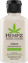 Духи, Парфюмерия, косметика Увлажняющее растительное молочко для тела - Hempz Herbal Moisturizer