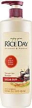 Духи, Парфюмерия, косметика Шампунь для поврежденных волос увлажняющий - Lion Rice Day Shampoo