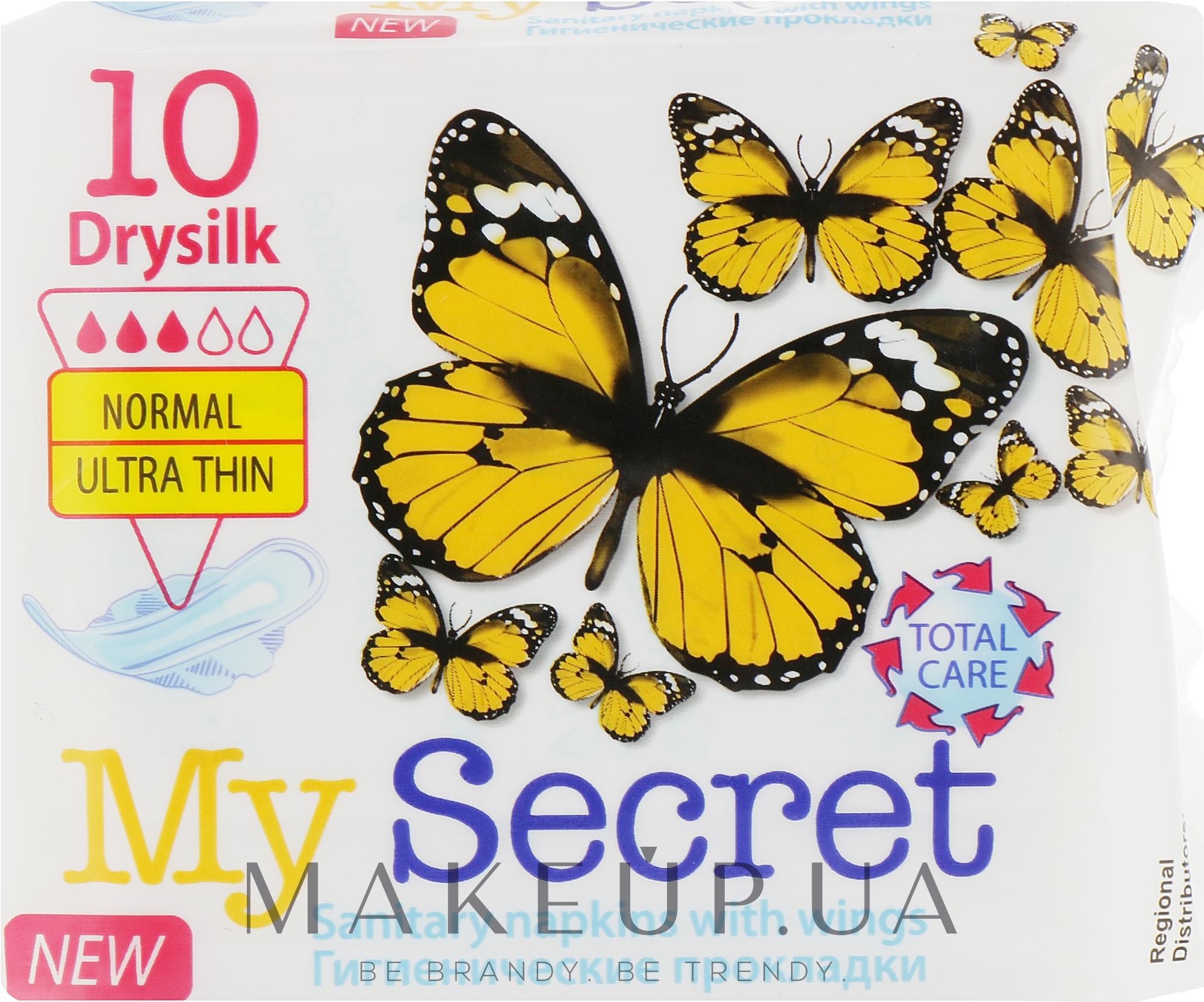 """Прокладки гигиенические """"Dry Silk Normal"""" - My Secret — фото 10шт"""