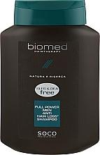 Духи, Парфюмерия, косметика Шампунь против выпадения волос - Biomed Full Power Men Anti Hairloss Shampoo