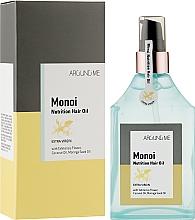 Духи, Парфюмерия, косметика Масло для волос - Welcos Around Me Monoi Nutrition Hair Oil