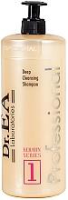 Духи, Парфюмерия, косметика Шампунь для глубокого очищения - Dr.EA Keratin Series 1 Deep Cleansing Shampoo