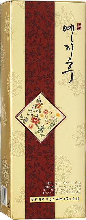 Эссенция от морщин с золотом, гиалуроновой кислотой и центеллой - Yezihu Gold Essence