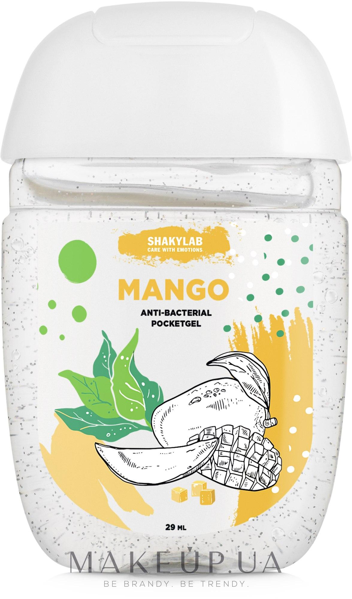 """Антибактериальный гель для рук """"Mango"""" - SHAKYLAB Anti-Bacterial Pocket Gel — фото 29g"""