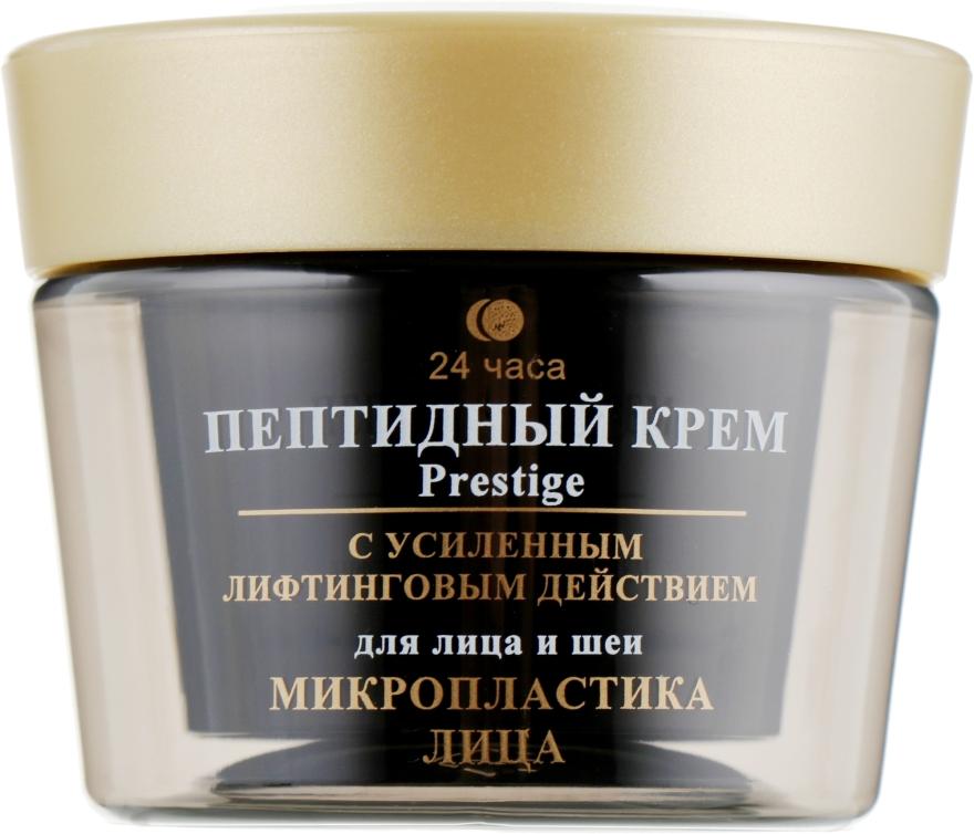 """Пептидный крем-prestige для лица/шеи с усиленным лифтинговым действием, 24ч. """"Микропластика лица"""" - Bielita 12 Premium Peptides — фото N2"""