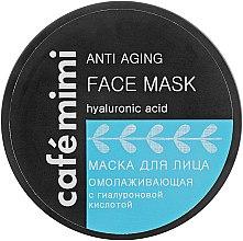 """Духи, Парфюмерия, косметика Маска для лица """"Омолаживающая"""" - Cafe Mimi Face Mask"""