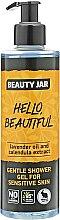 """Духи, Парфюмерия, косметика Гель для душа для чуствительной кожи """"Hello, Beautiful"""" - Beauty Jar Gentle Shover Gel For Sensitive Skin (с дозатором)"""