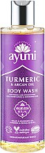 Духи, Парфюмерия, косметика Гель для душа - Ayumi Turmeric & Argan Oil Body Wash