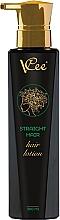 Духи, Парфюмерия, косметика Разглаживающий кондиционер для волос - VCee Straight Hair Lotion